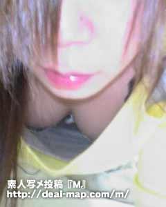 【画像】OL私服胸チラ
