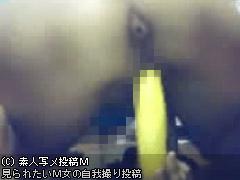 【画像】バナナを挿入するド変態M女